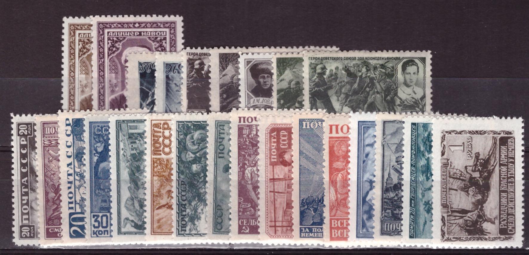 Годовой набор почтовых марок СССР 1942 год, 25 марок.