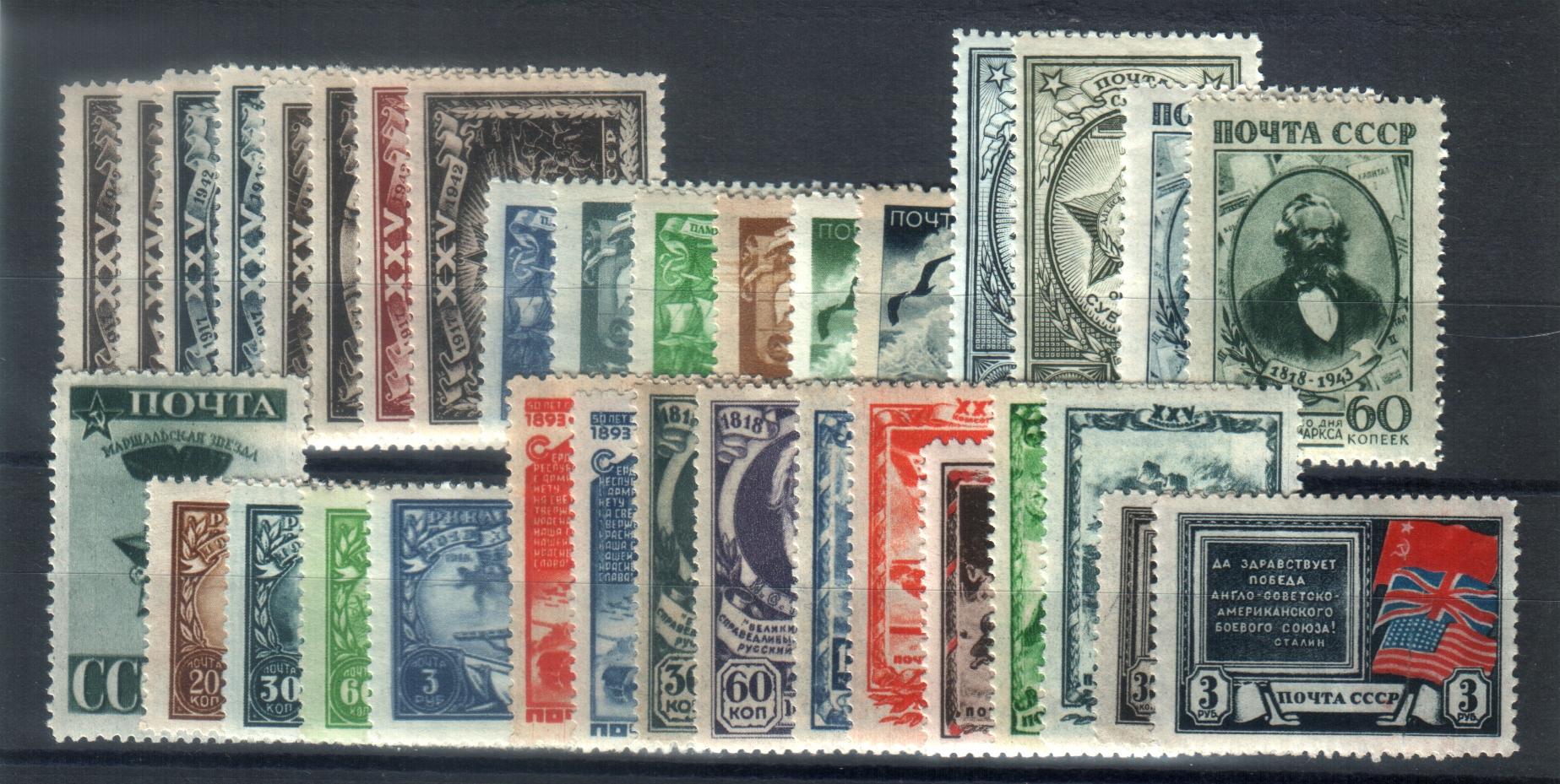 Годовой набор почтовых марок СССР 1943 год, 34 марки.