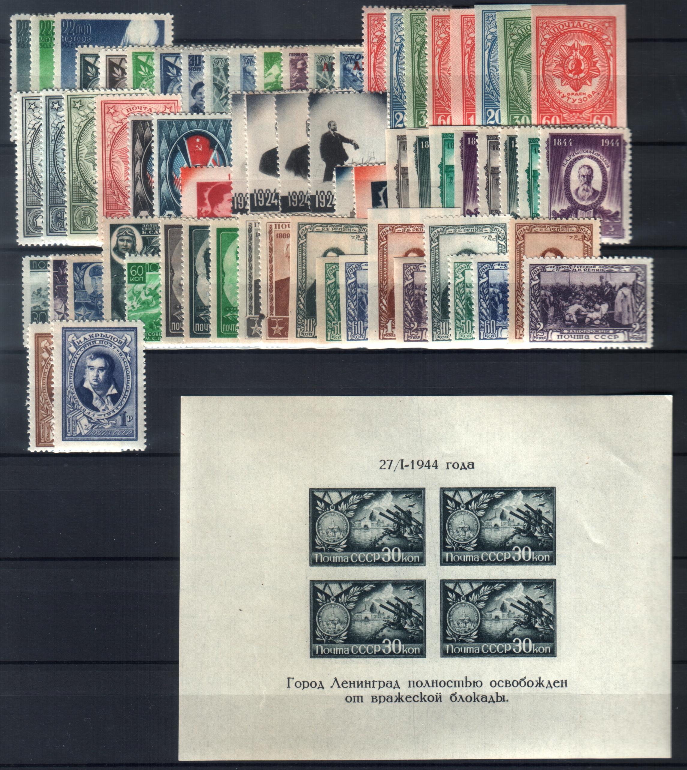 Годовой набор почтовых марок СССР 1944 год, 67 марок, 1 блок.