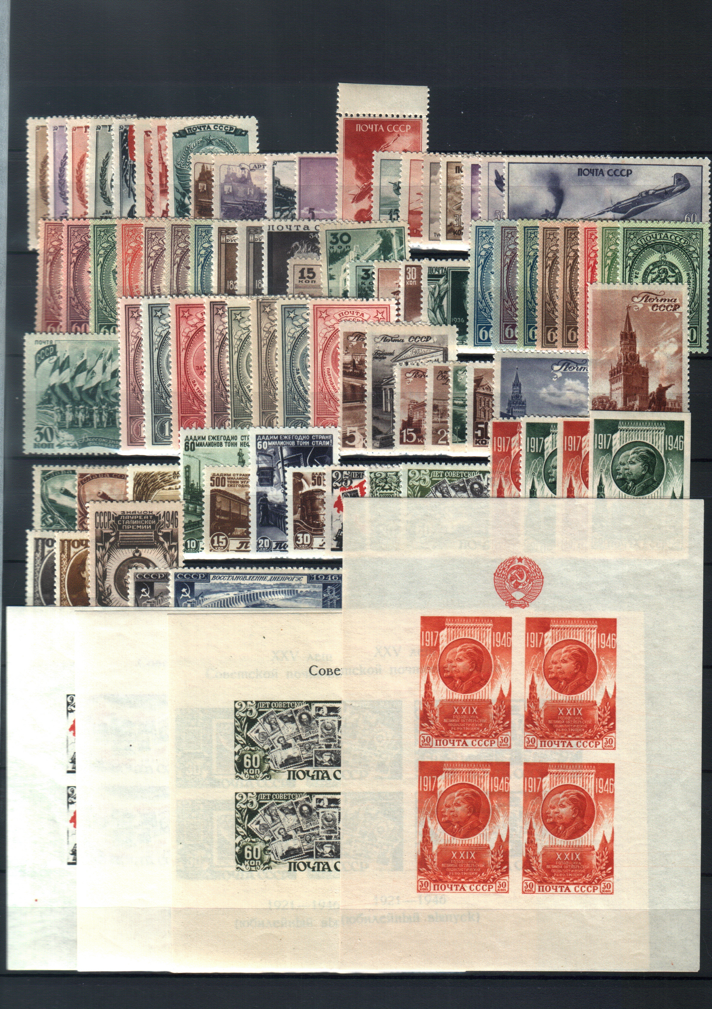 Годовой набор почтовых марок СССР 1946 год, 80 марок, 4 почтовых блока.