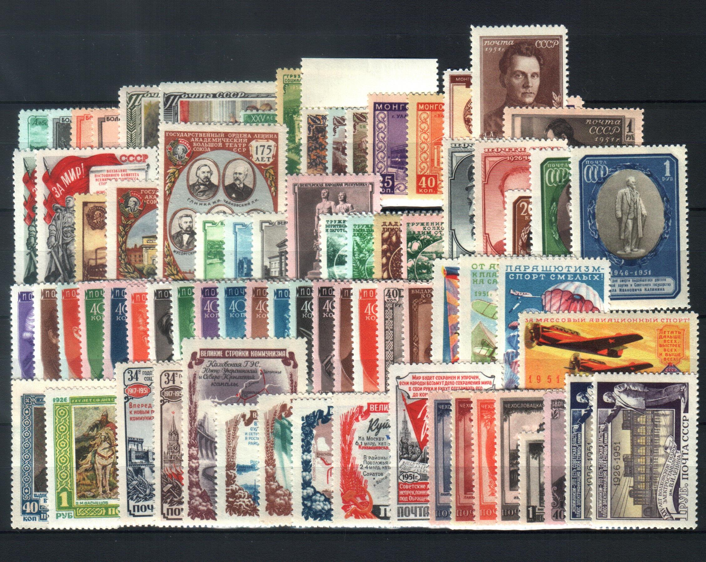 Годовой набор почтовых марок СССР 1951 год, 75 марок