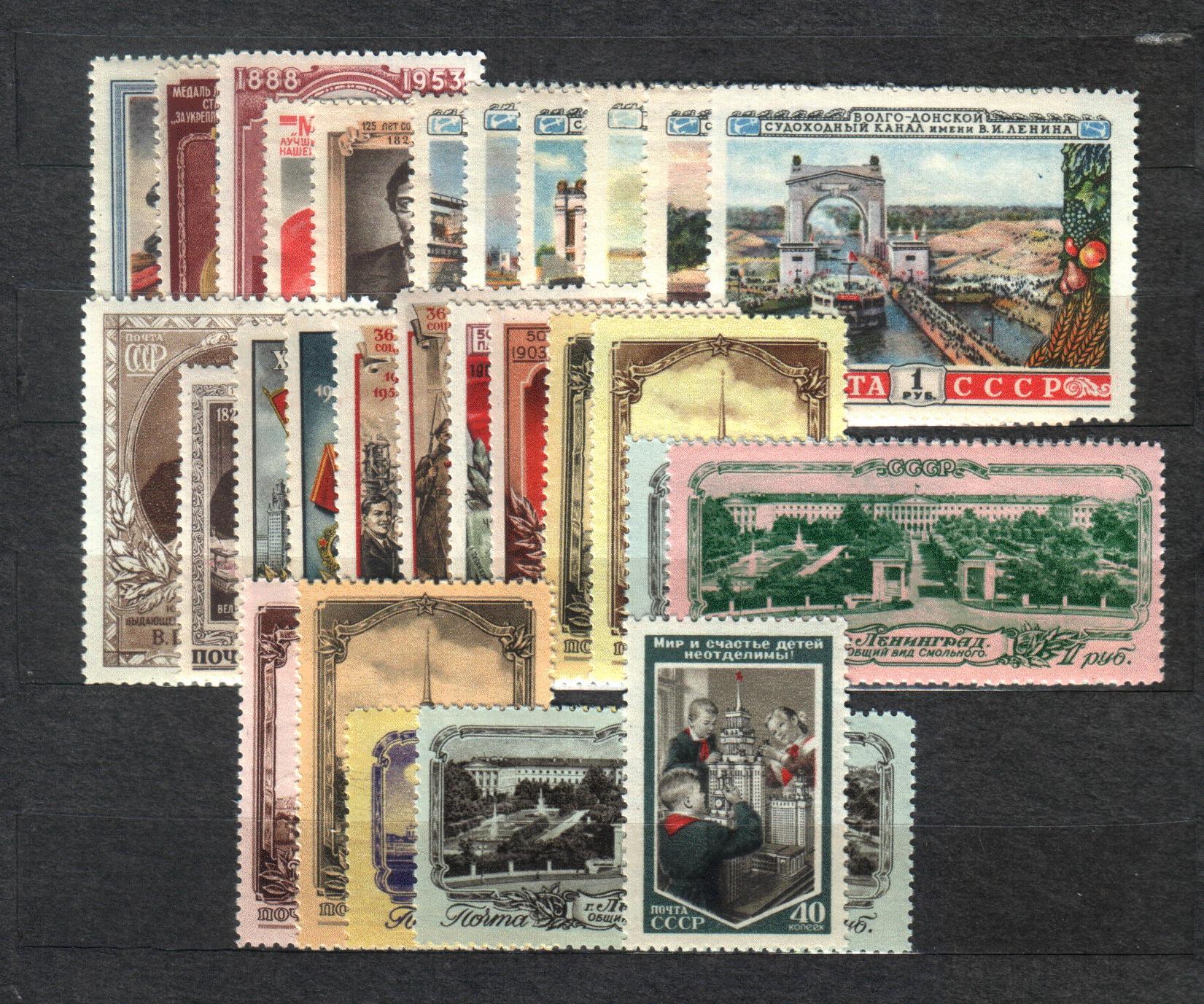 Годовой набор почтовых марок СССР 1953 год, 28 марок.