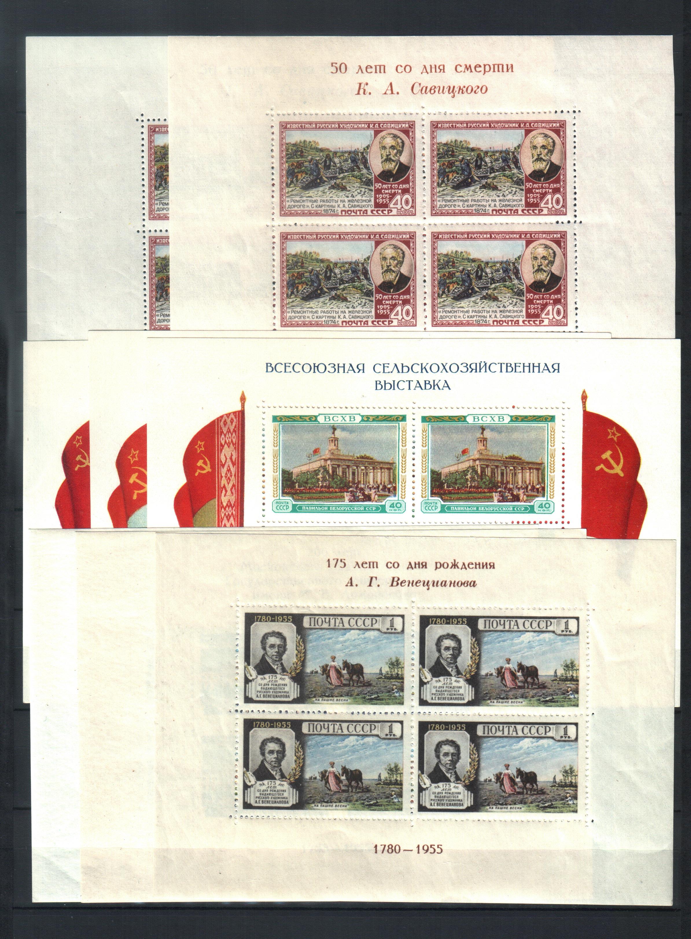Годовой набор почтовых марок СССР 1955 год, 49 марок, 8 почтовых блоков