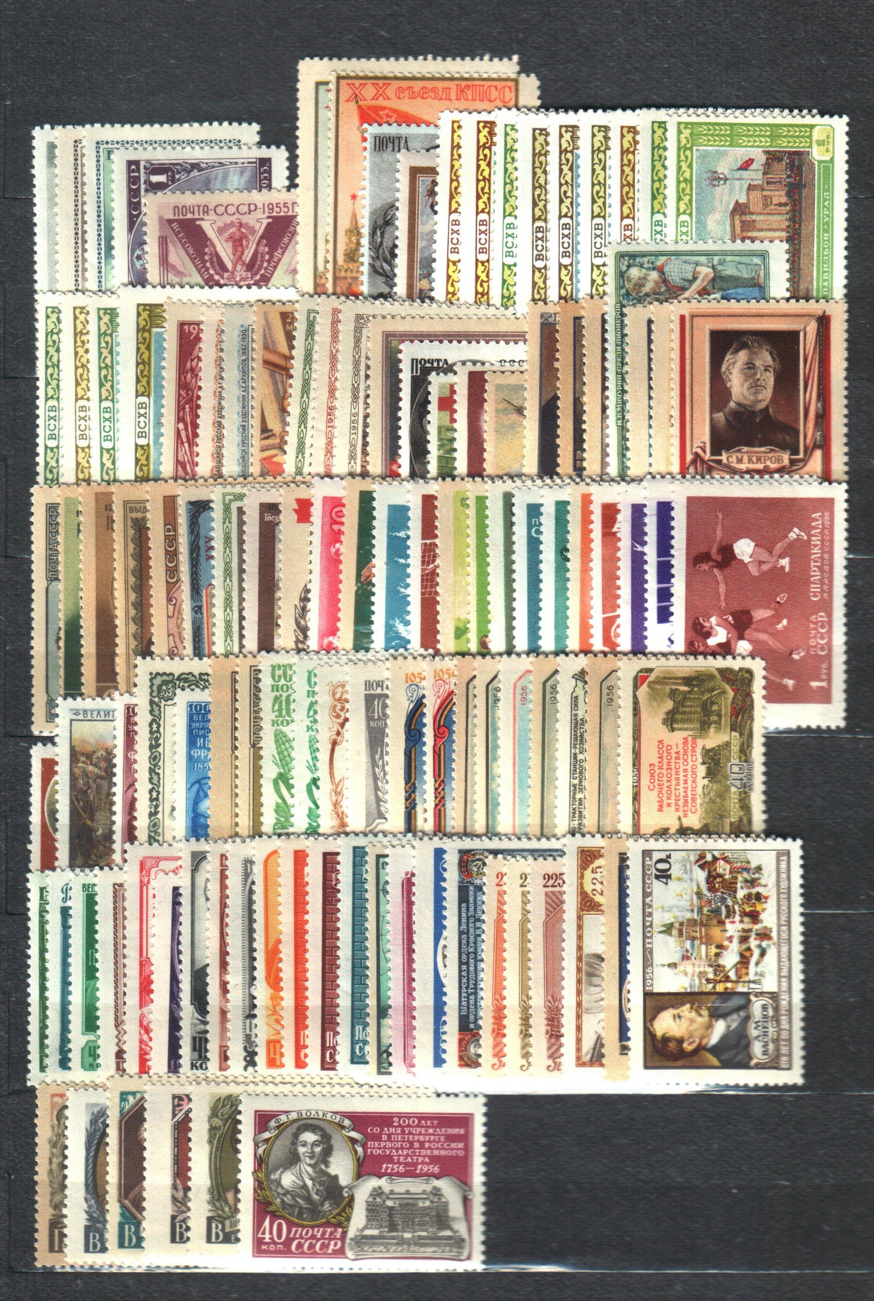 Годовой набор почтовых марок СССР 1956 год, 115 марок
