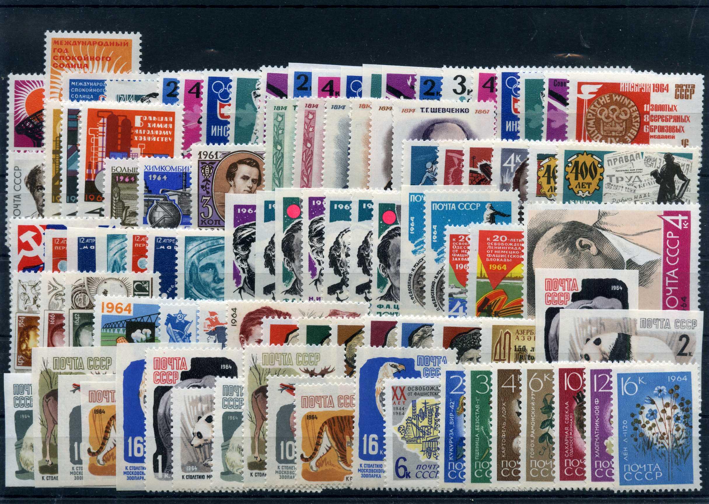 Годовой набор почтовых марок СССР 1964 год, 165 почтовых марок, 6 почтовых блоков