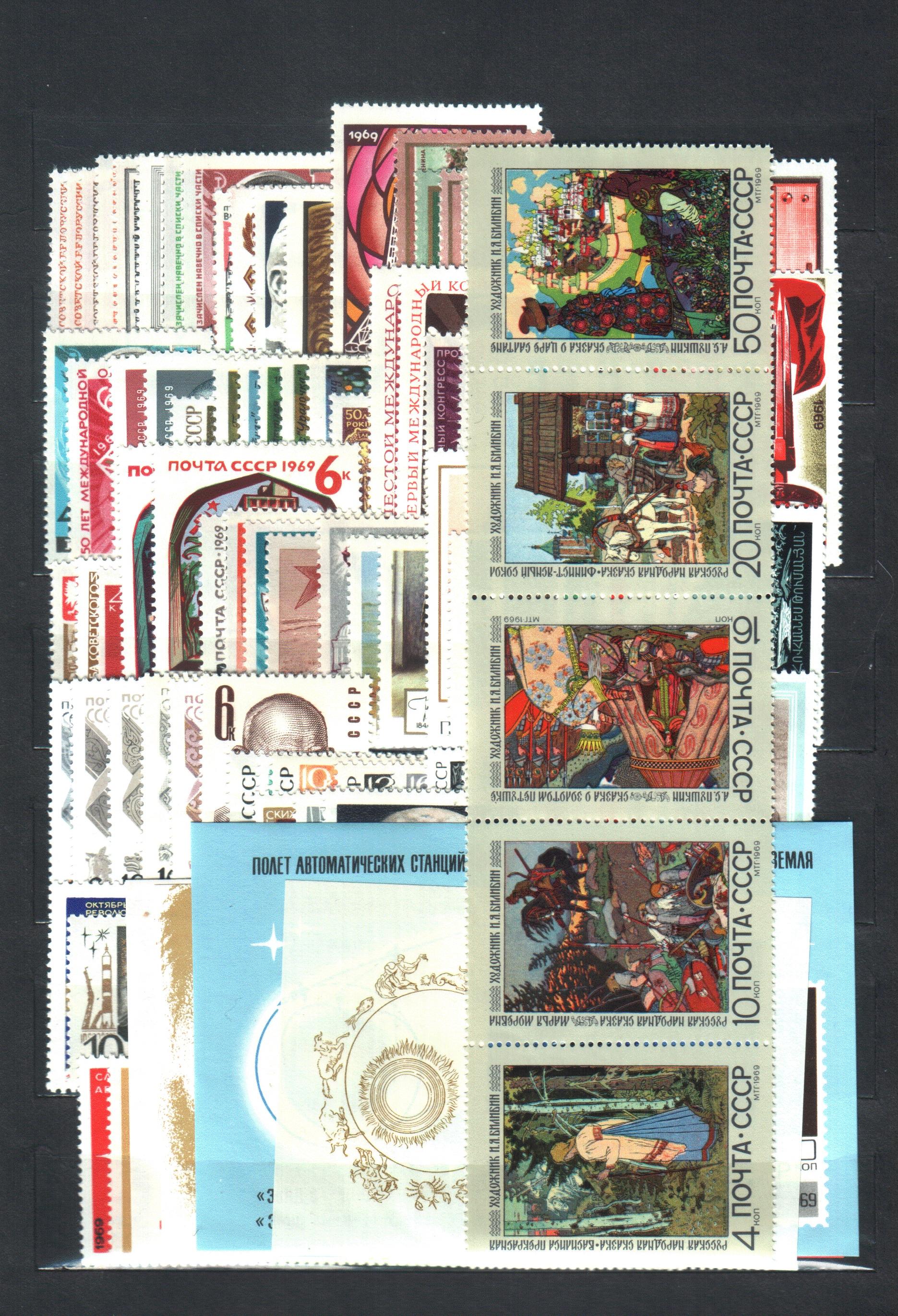 Годовой набор почтовых марок СССР 1969 год, 115 почтовых марки, 7 почтовых блоков