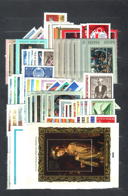 Годовой набор почтовых марок СССР 1973 год, 102 почтовых марки, 10 почтовых блоков