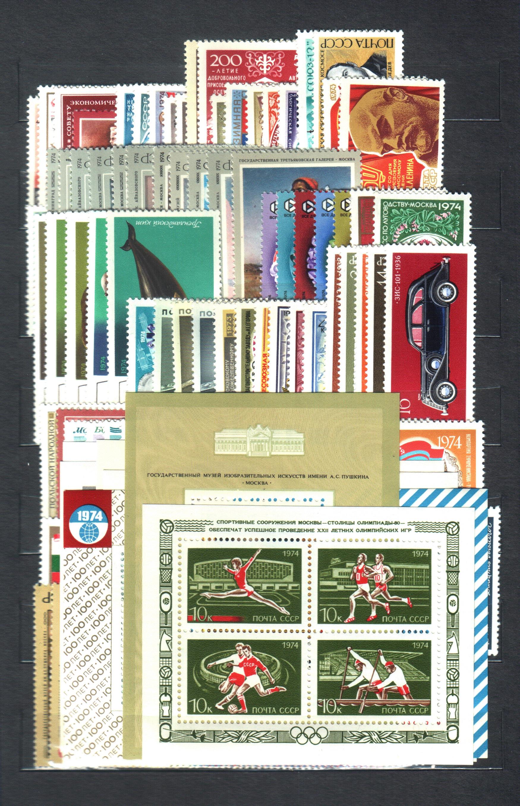 Годовой набор почтовых марок СССР 1974 год, 109 почтовых марок, 8 почтовых блоков