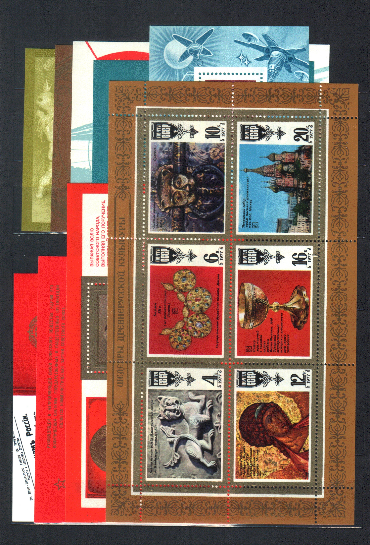 Годовой набор почтовых марок СССР 1977 год, 116 почтовых марка, 8 почтовых блоков