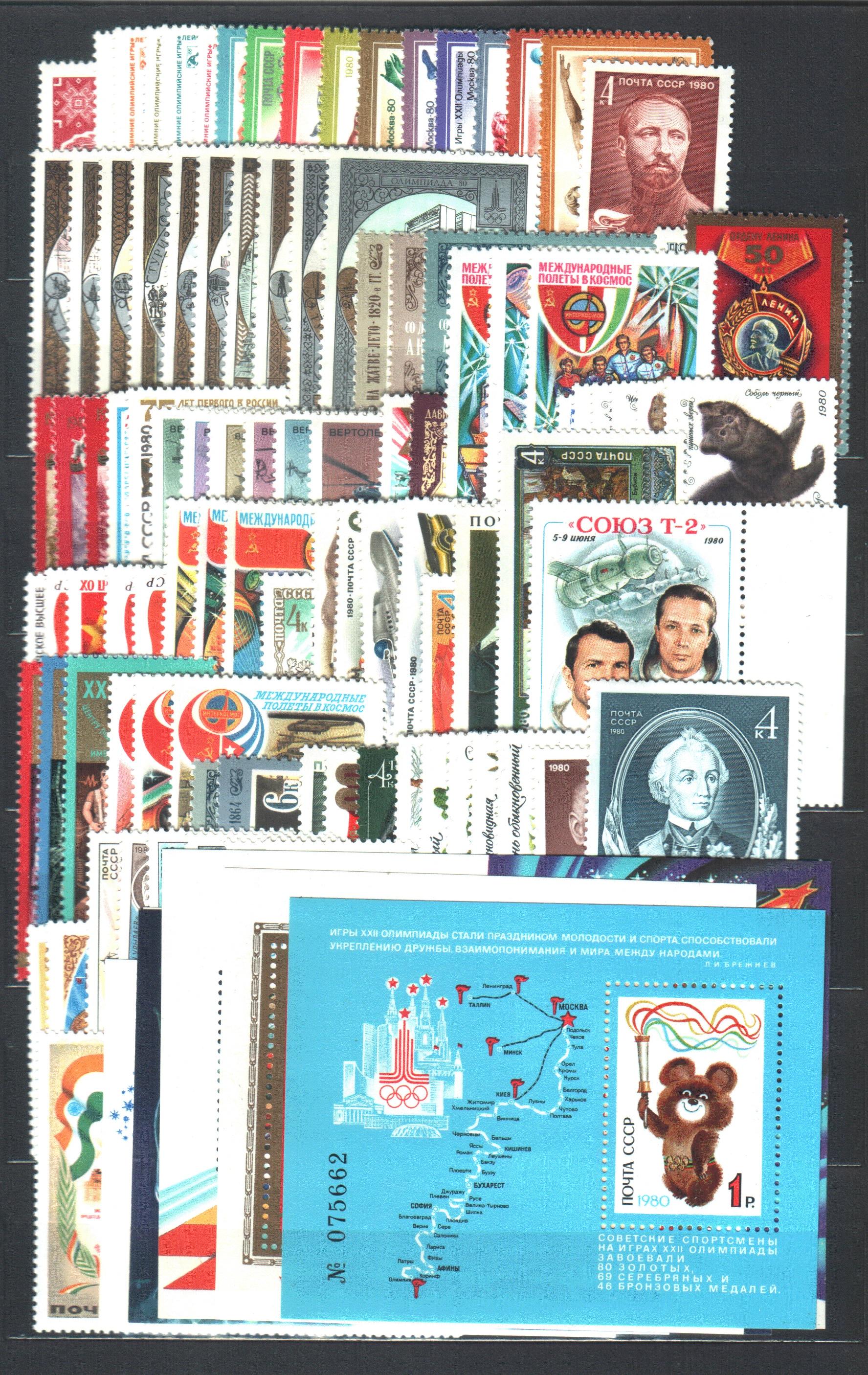 Годовой набор почтовых марок СССР 1980 год, 108 почтовых марок, 6 почтовых блоков