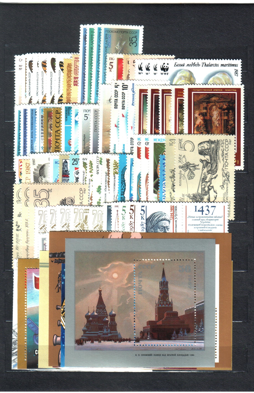 Годовой набор почтовых марок СССР 1987 год, 92 почтовых марок, 8 почтовых блоков