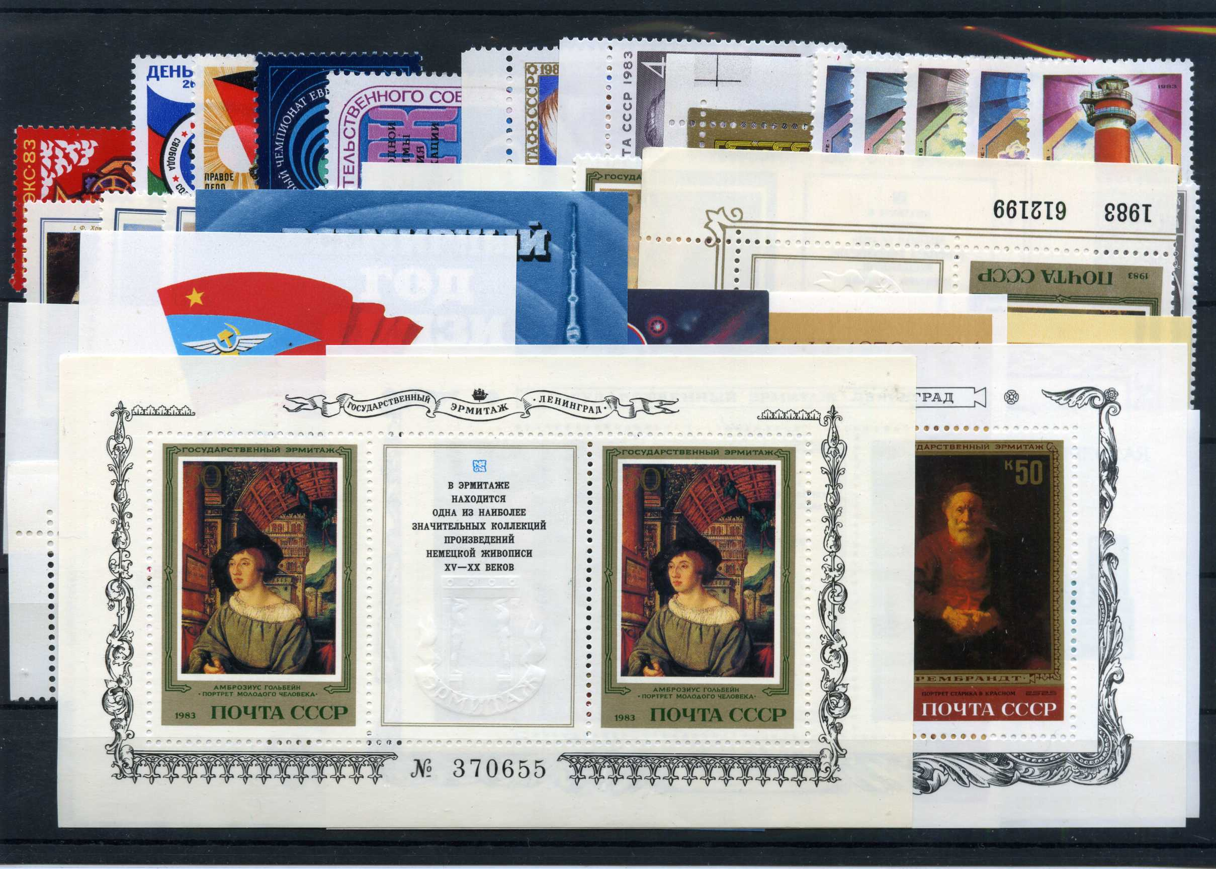 Годовой набор почтовых марок СССР 1983 год, 92 почтовых марки, 9 почтовых блоков