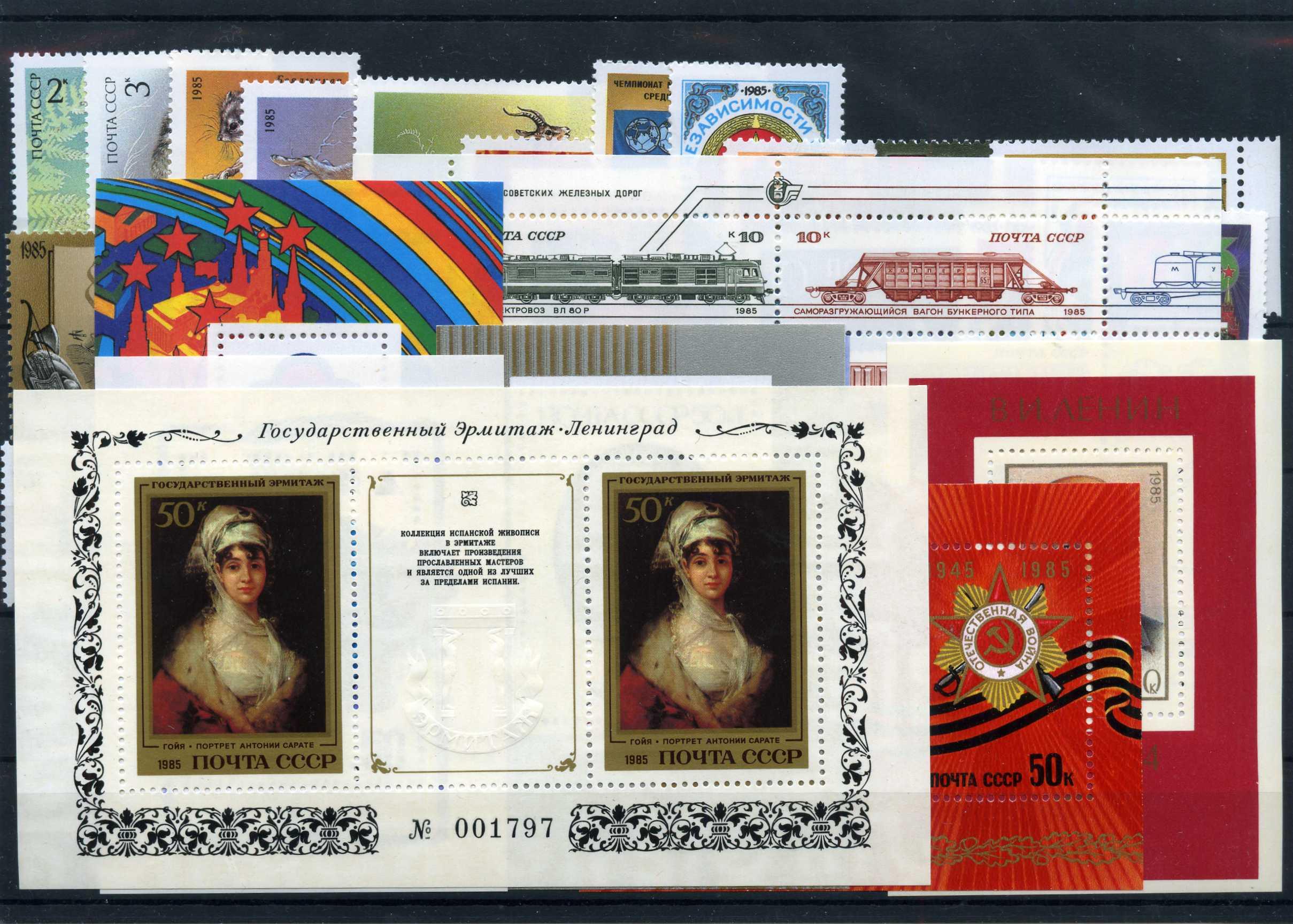 Годовой набор почтовых марок СССР 1985 год, 85 почтовых марок, 7 почтовых блоков