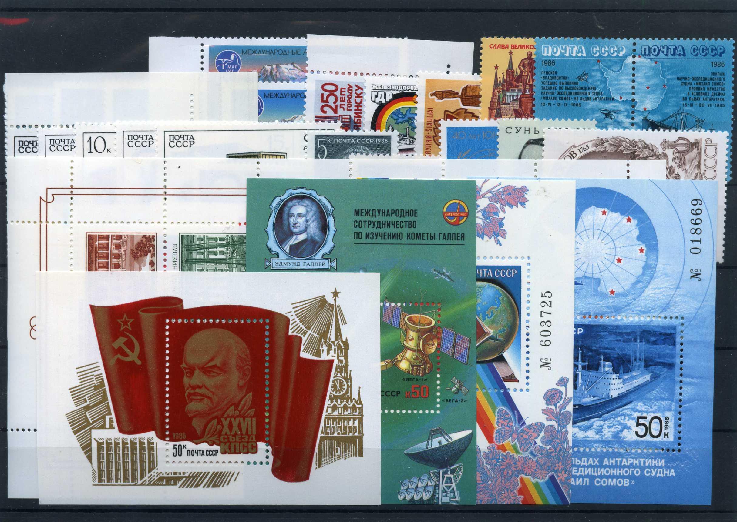 Годовой набор почтовых марок СССР 1986 год, 100 почтовых марок, 4 почтовых блока