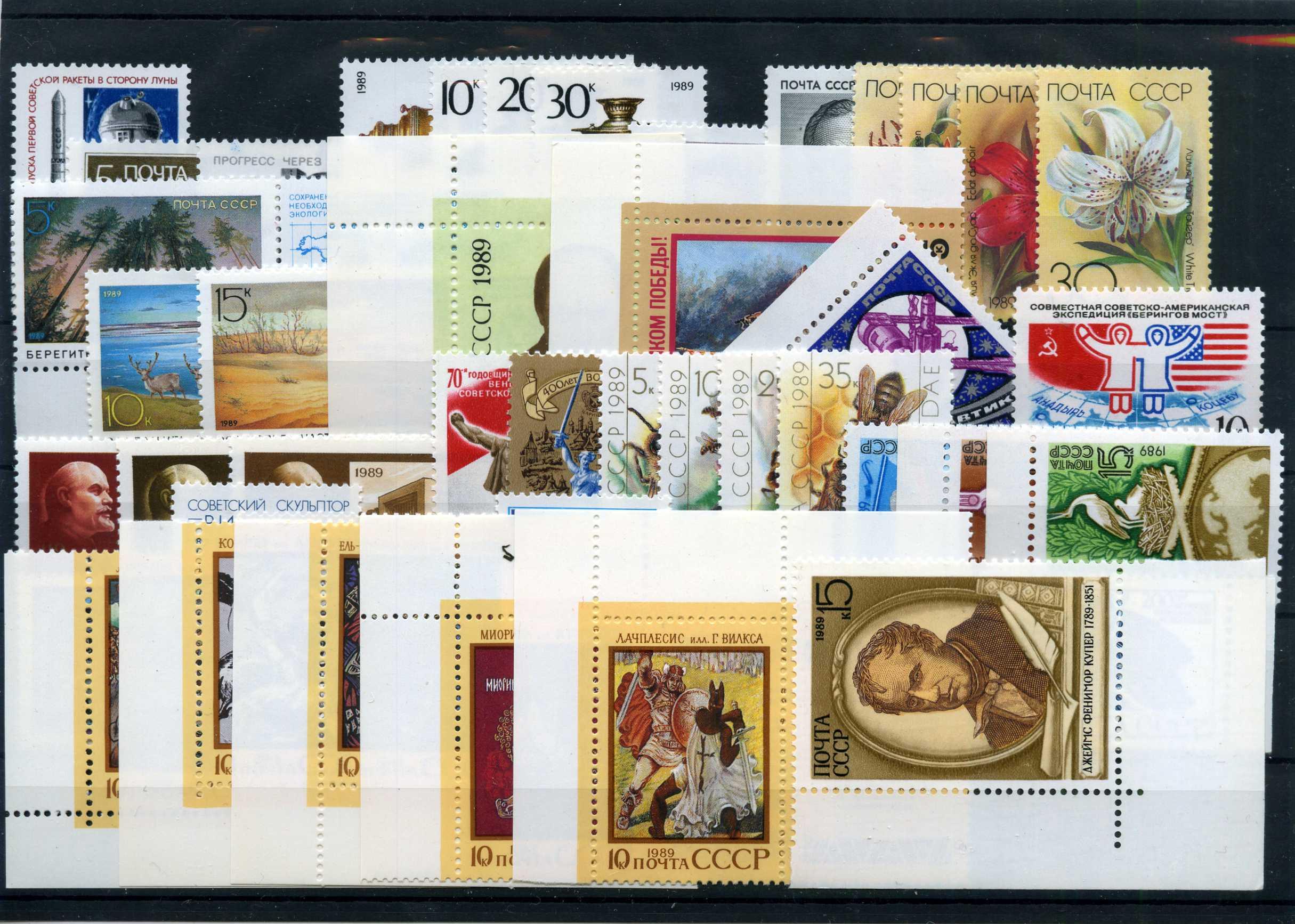 Годовой набор почтовых марок СССР 1989 год, 114 почтовых марок, 6 почтовых блоков