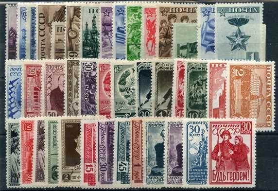 Годовой набор почтовых марок СССР, 1941 год, 41 марка.