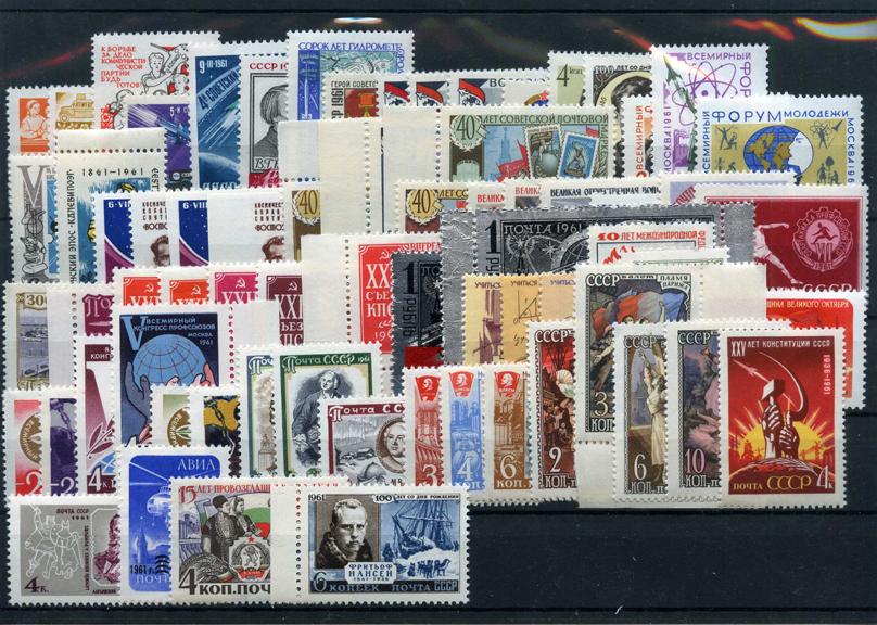 Годовой набор почтовых марок СССР 1961 год, 145 почтовых марок.